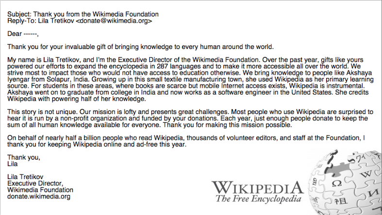 Wikipedia Email